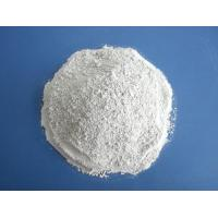 Wholesale Minerals mica powder from china suppliers