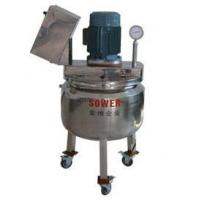 China Commercial Blending Equipment wholesale