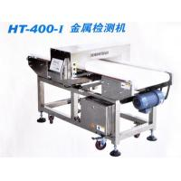 Wholesale HT-400-I metal detector from china suppliers