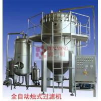 China ZTG series candle kieselguhr filter wholesale