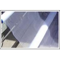 Wholesale Plastic coated Window screen from china suppliers