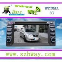 Wholesale Geely Geely HaiJing from china suppliers