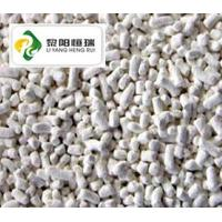 China Rubber accelerator TBBS (NS) wholesale