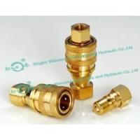 Wholesale KZD Medium-pressure High Performance Pneumatic And Hydraulic Quick Coupling(Brass) from china suppliers
