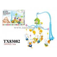 China WIND UP BABY HANGING BELL wholesale