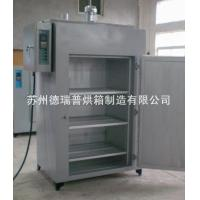 Wholesale Chemical industr… Chemical industry oven from china suppliers