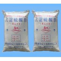 Wholesale barium sulphate precipitated from china suppliers