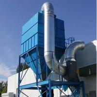cleaning equipment dust collector