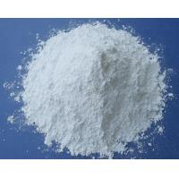 Wholesale Kaolin Powder from china suppliers