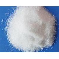 Wholesale SODIUM CITRATE from china suppliers