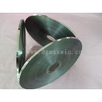 Wholesale Single-sided aluminium/polyester tapes from china suppliers