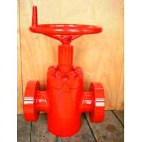 Wholesale FC Type Gate Valves from china suppliers
