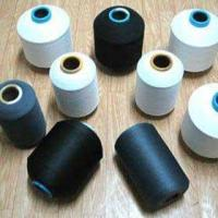 Wholesale Covered Spandex Yarn from china suppliers