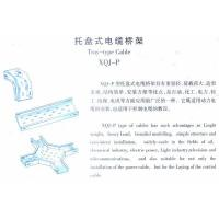 Buy cheap Tray type cable bridge from wholesalers