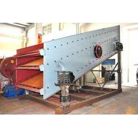 Buy cheap Round Vibrating Screen from wholesalers