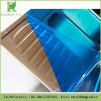 Buy cheap Self Adhesive Film Stainless Steel Self Adhesive Film from wholesalers