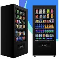 Custom-made Vending Maching