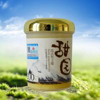 Royal Jelly Series  Highly Active Royal Jelly