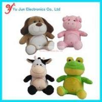 Wholesale Animated Products ANIMATED ANIAMLS from china suppliers