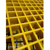 1220*3660*50*50*50 Flame Retardant And UV Resistant Ship Deck Frp Grating