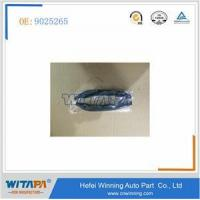 Wholesale CURVE CHAIN GUIDE 9025265 FOR CHEVROLET SAIL from china suppliers