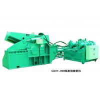 Wholesale Steel Scrap Processing  Q43Y-95B steel scrap clipping machine from china suppliers