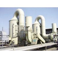 Wholesale Rubber industry waste gas treatment from china suppliers