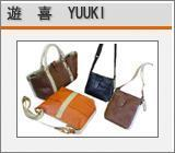 Buy cheap Casual Leather Style from wholesalers