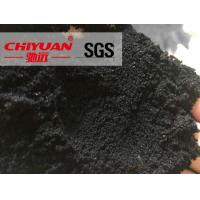Wholesale Rubber Powder for Asphalt from china suppliers