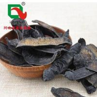 Wholesale Chinese herbs Shui zhi from china suppliers