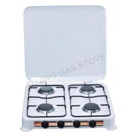 Wholesale Tempered glass top gas stove FJ-004B from china suppliers