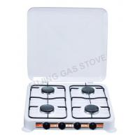 Wholesale Tempered glass top gas stove FJ-004 from china suppliers
