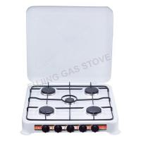 Wholesale Tempered glass top gas stove FJ-005 from china suppliers
