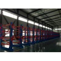 Wholesale Cable Racks (cables, wire racks), Wuhan cable shelves, Wuhan cables shelves from china suppliers