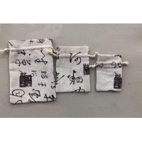 Buy cheap Velvet Jewelry Pouch With Chinese Characteristics from wholesalers