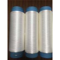 Wholesale Spandex Yarn from china suppliers