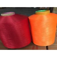Wholesale polyesterPOYFDYDTY from china suppliers
