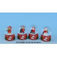 Wholesale Snow Globe HY151369K-1A-2A-3A-4A from china suppliers