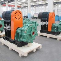 Buy cheap 8/6 Slurry Pump from wholesalers
