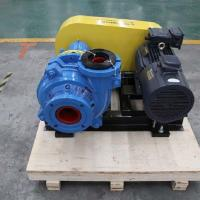 Buy cheap Coal Slurry Pumps from wholesalers