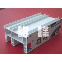 Buy cheap extruded pvc profiles Economic box from wholesalers