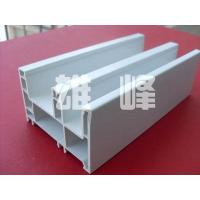 Buy cheap extruded pvc profiles Three rail (also known as a whole box box) from wholesalers