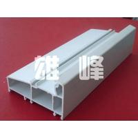 Buy cheap extruded pvc profiles 88 fixed frame from wholesalers