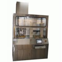 Buy cheap Safety Shoes Impact & Pressure Testing Machine from wholesalers