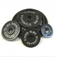 Buy cheap Apollo Black 5KG Bumper Plate(AFB-15) from wholesalers