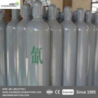 Wholesale High Purity Xenon 99.999% Xenon from china suppliers