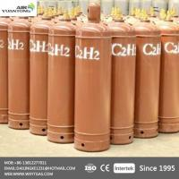 Wholesale Small Oxy Acetylene Bottles Acetylene Gas Refill from china suppliers