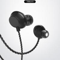 Buy cheap TRN H1 new earbuds in-ear subwoofer headphones Wire-controlled magnetic from wholesalers