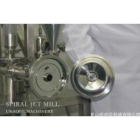 Buy cheap Spiral Jet Mill from wholesalers