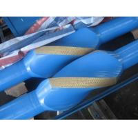 Buy cheap Stabilizer from wholesalers